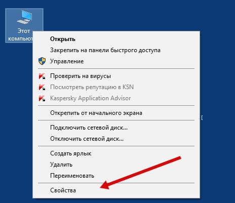 7 в 64 windows библиотеку dll