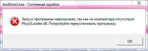 How to fix physxloader. Dll error physxloader. Dll download youtube.